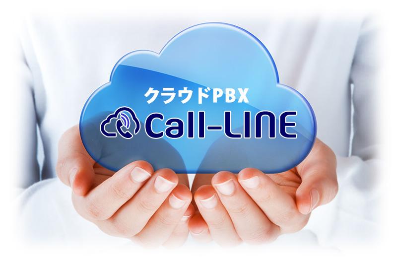 Call-LINE